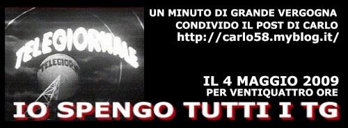 banner_scioperoCarlo.jpg
